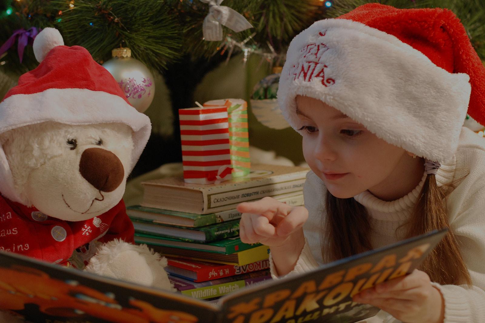 Noël et les jouets connectés: Comment protéger la vie privée de nos enfants ?